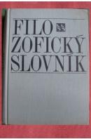 Filozofický slovník - ...autoři různí/ bez autora