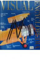 Visual Encyclopedia - ... autoři různí/ bez autora