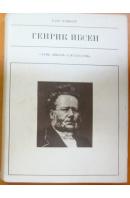 Genrik Ibsen. Seria Žizň v iskusstve - CHEJBERG Chans