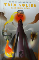 Trix Solier. Čarodějův učeň - LUKJANĚNKO Sergej
