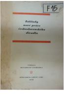 Základy nové práce československého divadloa - ... autoři různí/ bez autora