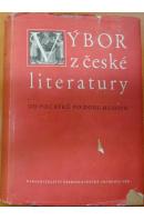 Výbor z české literatury od počátků po dobu Husovu - HAVRÁNEK B./ HRABÁK J.